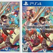 Nintendo Switch版『RPGツクールMVプレイヤー』が2019年1月10日に配信決定!