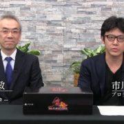 『サガ スカーレット グレイス 緋色の野望』のLimited BOX【邪神】紹介動画が公開!