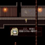 Switch版『殺戮の天使』の配信日が6月28日に決定!アニメ化も決定している探索ベースのホラーゲーム