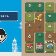 Nintendo Switch版『スバラシティ』が2018年8月に配信決定!シティ創造パズルゲーム
