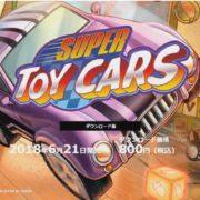 Nintendo Switch版『Super Toy Cars』の配信日が6月21日に決定!「チョロQ」ライクな3Dレースゲーム