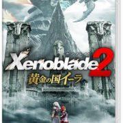 『ゼノブレイド2』の追加シナリオ「黄金の国イーラ」が9月14日に配信決定!パッケージ版もリリース