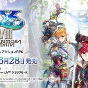 Nintendo Switch版『イースVIII Lacrimosa of DANA』のプロモーションムービー 第2弾が公開!