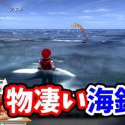 Nintendo Switch版『イースVIII Lacrimosa of DANA』の紹介ムービー 第2回が公開!