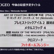 【7/19】Nintendo Switch用『アケアカNEOGEO』の今後の配信ラインナップが公開!『メタルスラッグ4』など