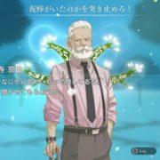 「探偵 神宮寺三郎」の新シリーズ『ダイダロス:ジ・アウェイクニング・オブ・ゴールデンジャズ』がPS4&Switch&PC向けとして2018年に発売決定!
