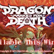 『Dragon Marked For Death』の配信日が今冬に決定!最新トレーラーも公開!