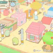 Switch用ソフト『すみっコぐらし あつまれ!すみっコタウン』が2018年10月4日に発売決定!