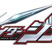 『仮面ライダー クライマックススクランブル ジオウ』がSwitch向けとして発売決定!