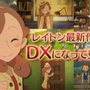 『レイトン ミステリージャーニー カトリーエイルと大富豪の陰謀 DX』のテレビCM「DXになって登場篇」が公開!