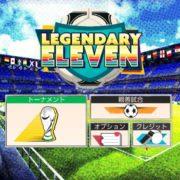 Switch版『Legendary Eleven』が7月5日から配信開始!70年代~90年代のサッカー黄金時代にインスパイアされたサッカーゲーム