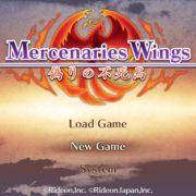 Switch用ソフト『マーセナリーズウィングス 偽りの不死鳥』の発売日が2018年9月27日に決定!
