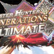 海外版モンハンXX『Monster Hunter Generations Ultimate』の発売が遅れた理由について小嶋Pが説明。