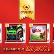 韓国版「Nintendo 3DS Selects」のテレビCMが公開!