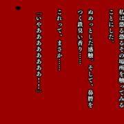 Switch版『送り犬』の配信日が7月12日に決定!飯島多紀哉氏の短編ホラーが原作のサウンドノベル