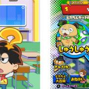 Nintendo Switch用ソフト『ピカちんキット ゲームでピラメキ大作戦!』の予約が開始!