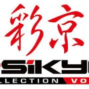 Switch用ソフト『彩京コレクションVol.1』が韓国で発売決定!彩京の名作シューティングゲームがパッケージに!