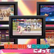 PS4&PSVita&Switch版『Radio Hammer Station (ラジオハンマーステーション)』の紹介映像が公開!