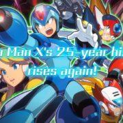 【更新】『ロックマンX アニバーサリーコレクション』の海外Launch Trailerが公開!