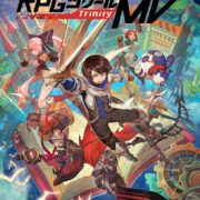 2019年初冬に発売予定だったXbox One版『RPGツクールMV Trinity』の発売が中止に!