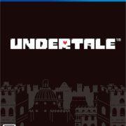 【更新】誰も誰も死ななくていい優しいRPG『UNDERTALE』のSwitchパッケージ版が9月15日に発売決定!