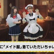 『ワールドエンド・シンドローム』の「魅果町 町内放送#10」が公開!