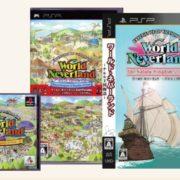 Nintendo Switch版『ワールドネバーランド エルネア王国の日々』の更新データが7月26日から配信開始!