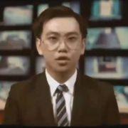 『螢幕判官 Behind The Screen』の配信日が2018年8月23日に決定!台湾を舞台にしたサスペンスパズルアクション