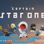Switch用ソフト『Captain StarOne』が2018年10月頃に配信決定!