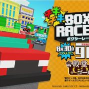 Nintendo Switch用ソフト『チキチキ BOXY RACERS』の大型アップデートが8月30日より配信開始!アップデート紹介映像も公開