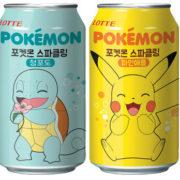 韓国のロッテ七星飲料が『ポケモンソーダ スパークリング』ピカチュウのパイナップル味、ゼニガメの青ブドウ味を発売!