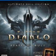 Switch版『Diablo III』がフォーブスのウェブサイトに掲載!