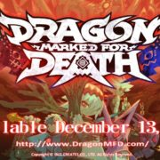 『Dragon Marked For Death』の海外配信日が2018年12月13日に決定!最新トレーラーも公開!