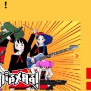 62%OFFの2,000円(税込)で購入できるダウンロード版『がるメタる!』のサマーセールがスタート!