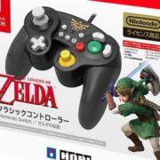 HORIから発売される「クラシックコントローラー for Nintendo Switch」の外箱が公開!