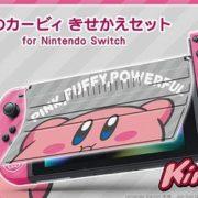 キーズファクトリーからカービィデザインの『クイックポーチ』&『きせかえセット』が2018年10月に発売決定!