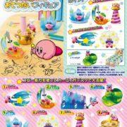 【更新】リーメントから『星のカービィ デスクでぽよっと☆おてつだいフィギュア』が2018年11月に発売決定!