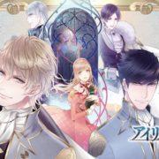 Switch用ソフト『アイリス魔法学園~Vinculum Hearts~』が8月2日から配信開始!デジマースの乙女ゲーが再びSwitchに