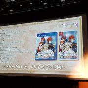 リメイク版『ラングリッサー I & II』の発売日が2019年2月7日に決定!予約開始は9月6日から