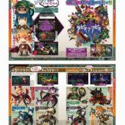 日本一ソフトウェアの新作アクションRPG『ラピス・リ・アビス』がPS4&Switch向けとして発売決定!