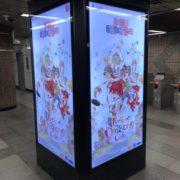 『リトルドラゴンズカフェ ひみつの竜とふしぎな島 』の欧州ボックスアートが公開!看板広告も
