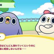 Switch用ソフト『めんトリパズル』が2018年8月29日に配信決定!人気キャラとコラボした落ち物パズルゲーム