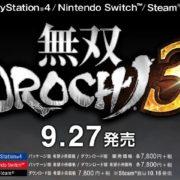 PS4&Switch用ソフト『無双OROCHI3』のWebCM&PV 第二弾が公開!