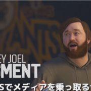 『NBA 2K19』の「MyCareer」&「MyTeam」トレーラーが公開!