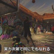 『NBA 2K19』のNEIGHBORHOOD 紹介トレーラーが公開!