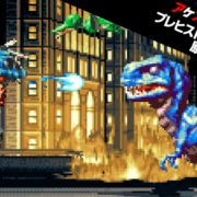 Nintendo Switch用『アケアカNEOGEO プレヒストリックアイル2 原始島』が8月2日に配信決定!