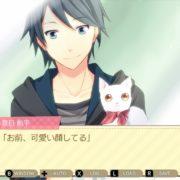 Switch用ソフト『にゃんらぶ ~私の恋の見つけ方~』が2018年9月6日に配信決定!デジマースの乙女ゲー