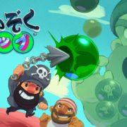 Switch版『かいぞくポップ』の国内配信日が2018年8月9日に決定!ゲームボーイライクなアクションゲーム