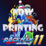 『ロックマン11 運命の歯車!! オリジナルサウンドトラック』が2018年11月14日に発売決定!予約も開始