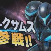 『大乱闘スマッシュブラザーズ SPECIAL』の新キャラクター5人はすべてamiiboに対応!